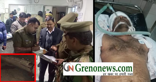 A CONTRACTOR SHOT DEAD AT GREATER NOIDA - GRENONEWS