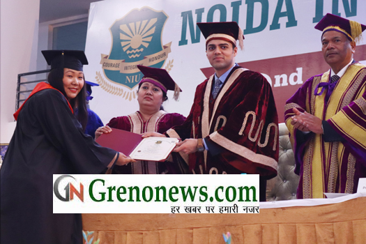 CONVOCATION IN NOIDA INTERNATIONAL UNIVERSITY GREATER NOIDA - GRENONEWS