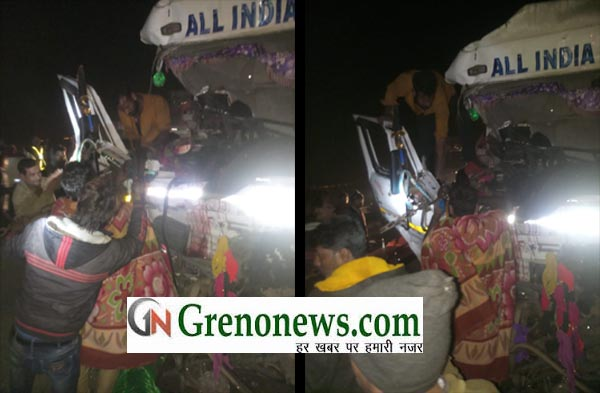 TRUCK AND TRACTOR COLLIDED , TWO MAN KILLED- GRENONEWS