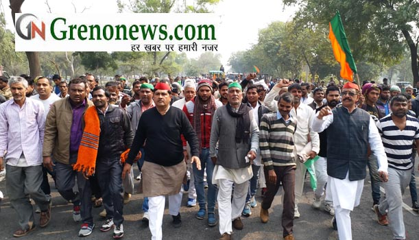 SAMAJWADI PARTY SUPPORT KISAN SANGHARSH SAMITI - GRENONEWS