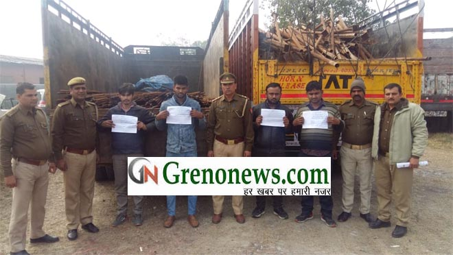 LOOTERE OF SARIYA GANG ARRESTED BY DANKAUR NOIDA POLICE- GRENONEWS
