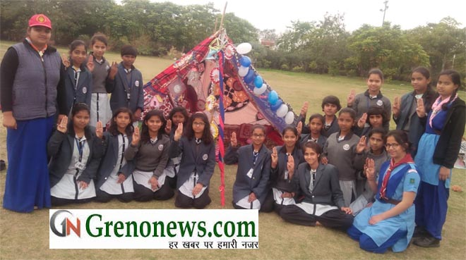 STUDENTS OF SAVITRI BAI PHULE BALIKA INTER COLLEGE PARTICIPATED IN SCOUT AND GUIDE PROGRAM- GRENONEWS