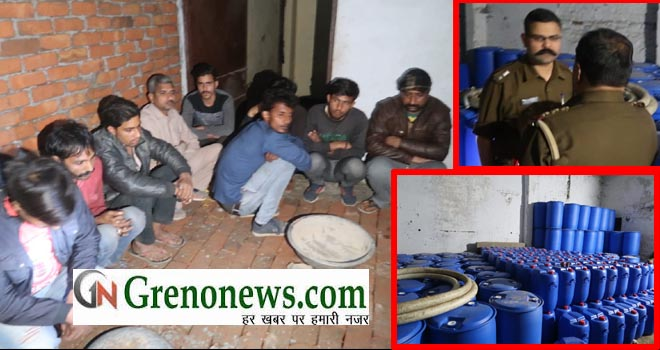 NOIDA POLICE BADLAPUR CEASED 25 THOUSAND LITER ILLEGAL LIQUOR AND TEN ARRESTED - GRENONEWS