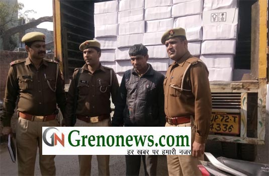 DANKAUR POLICE ILLEGAL WINE AND SMUGGLER - GRENONEWS