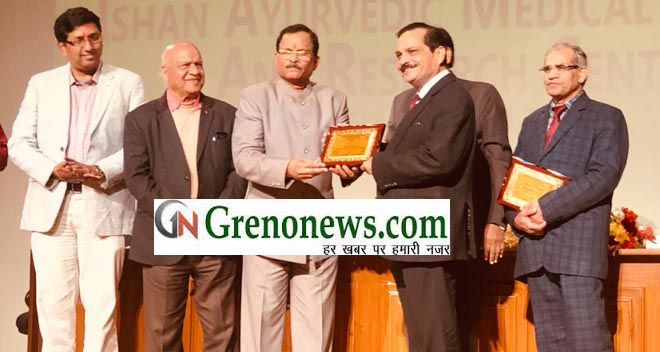 SHARDA UNIVERSITY CHANCELLOR P.K. GUPTA FECILITATED WITH CHARAK SAMMAN - GRENONEWS