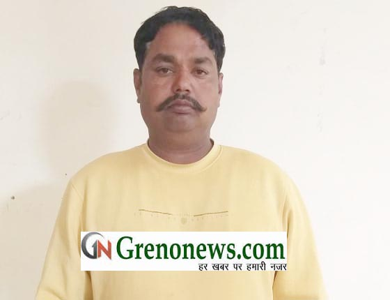 WANTED SHARP SHOOTER OF SUNDAR BHATI GANG ARRESTED- GRENONEWS