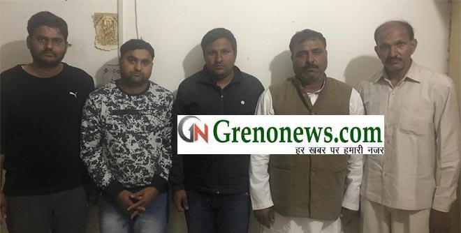 FIVE REWARDED CRIMINAL ARRESTED BY STF AT KNOWLEDGE PARK THANA AREA - GRENONEWS