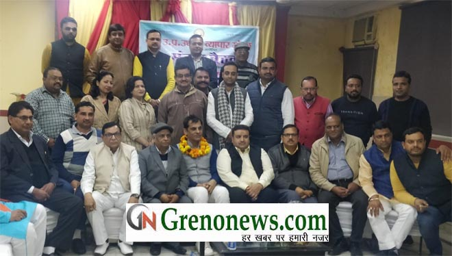 MEETING OF VYAPAR MANDAL AT GREATER NOIDA - GRENONEWS