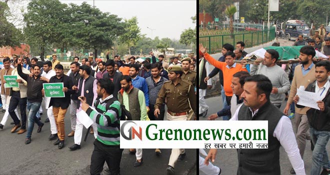 FUNERAL OF PAKISTAN IN GREATER NOIDA - GRENONEWS
