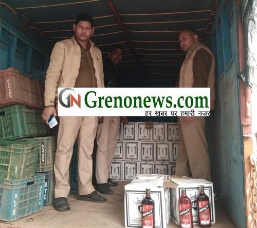 EXCISE DEPARTMENT CAUGHT ILLEGAL WINE - GRENONEWS