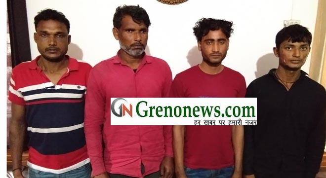 STF ARRESTED FOUR MEMBER OF CHEMAR GANG- GRENONEWS