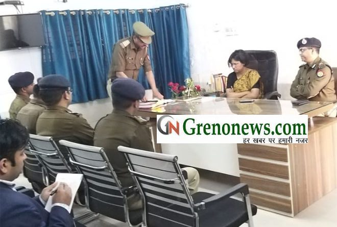 COMMISSIONER AND IG MEETING FOR ELECTION- GRENONEWS
