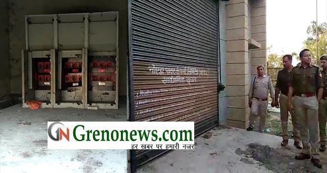 THREE CHILDREN DIED BY SHOCKED CURRENT - GRENONEWS