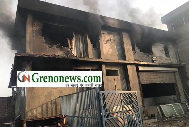 FIRE IN FACTORY AT GREATER NOIDA- GRENONEWS