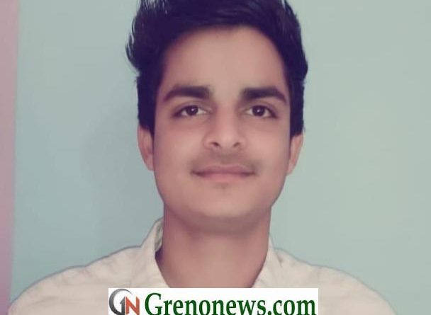 GAURAV SHARMA STUDENT OF GBU SELECTED FOR Vizzy Trophy- GRENONEWS