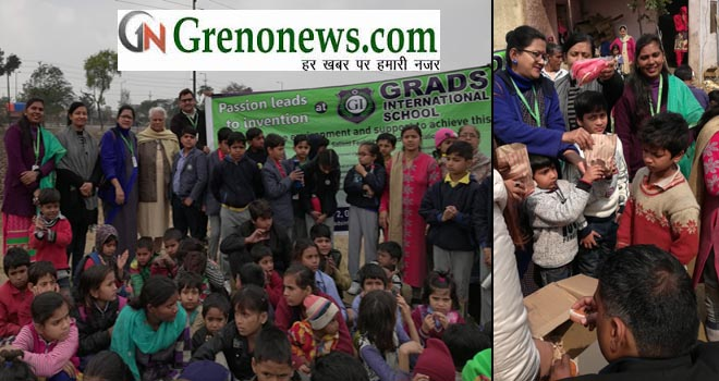 DAAN UTSAV CELEBRATED BY GRADS INTERNATIONAL SCHOOL GREATER NOIDA- GRENONEWS