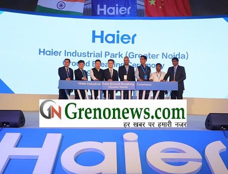 Haier Groundbreaking Event