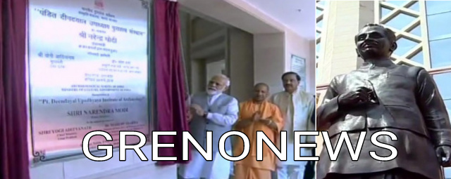 PM inaugurates NBCC built Pandit Deendayal Upadhyaya Institute of Archaeology in Greater Noida