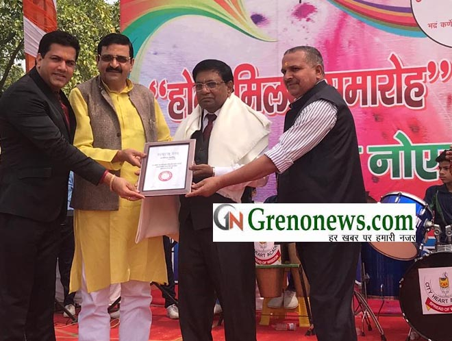 HOLI MILAN SAMAROH BY GREATER NOIDA PRESS CLUB - GRENONEWS