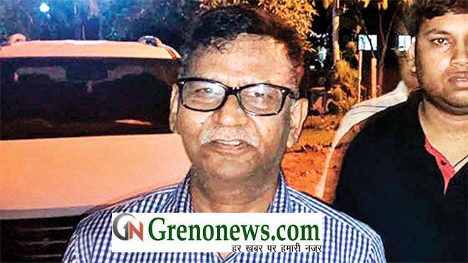 IAS PC GUPTA LATEST NEWS ON LAND SCAM - GRENONEWS