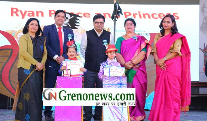 MONTESSORI GRADUATION AND JUNIOR FEST AT RYAN NOIDA EXTENSION- GRENONEWS