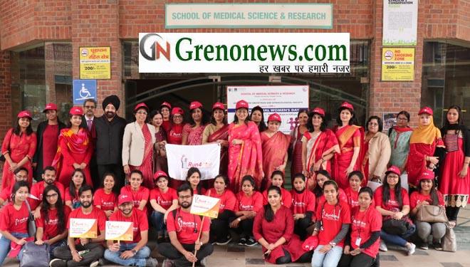 INTERNATIONAL WOMEN'S DAY CELEBRATED IN SHARDA UNIVERSITY- GRENONEWS
