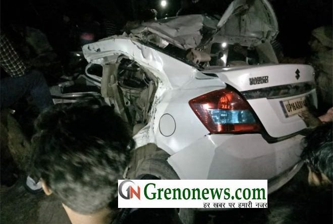 TWO DEAD IN ROAD ACCIDENT AT DANKAUR AREA GREATER NOIDA- GRENONEWS
