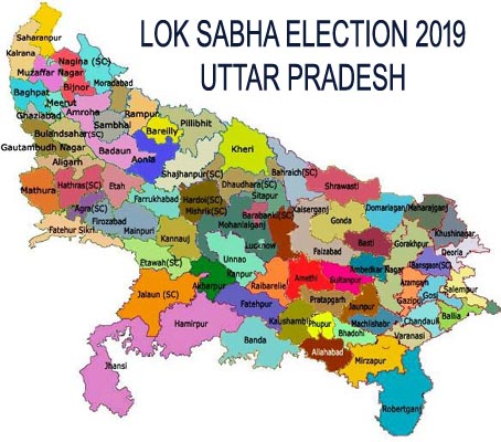 SCHEDULE OF LOK SABHA ELECTION 2019 ELECTION IN DIFFERENT CONSTITUENCY OF UTTAR PRADESH - GRENONEWS