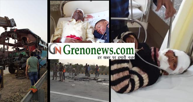EIGHT KILLED IN BUS ACCIDENT AT YAMUNA EXPRESS WAY GREATER NOIDA - GRENONEWS