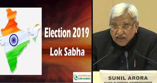 Lok Sabha elections to be held in 7 phases. The counting will be held on May 23.
