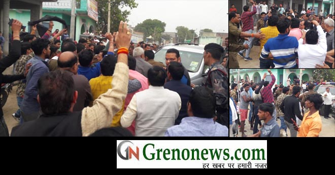 PROTEST OF UNION MINISTER AND MP OF GAUTAM BUDH NAGAR IN VILLAGE OF GREATER NOIDA - GRENONEWS
