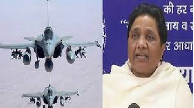 maya wati on rafale