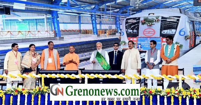 नोएडा सिटी सेंटर से नोएडा इलेक्ट्रॉनिक सिटी तक चली मेट्रो, PM मोदी ने किया उद्घाटन