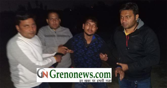 Rewarded criminal injured in Noida police encounter - GRENONEWS