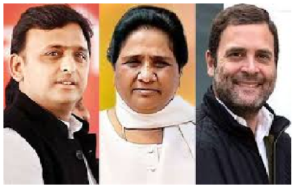 sp-bsp-congress