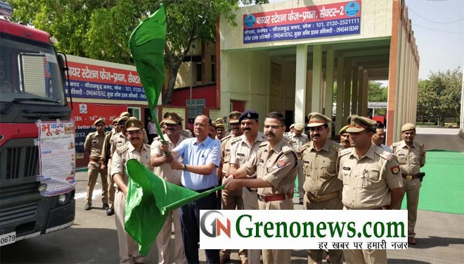 FIRE SAFETY WEEK CELEBRATION IN NOIDA AND GREATER NOIDA - GRENONEWS