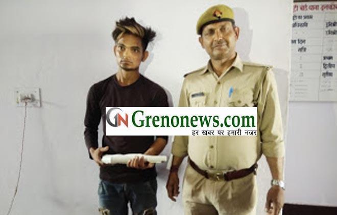 THIEF CAUGHT RAID HANDED IN SOCIETY - GRENONEWS