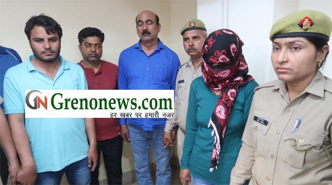 HONEY TRAP GANG