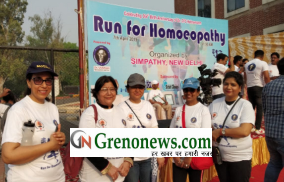 Birthday of homeopathy founder Hammeyan