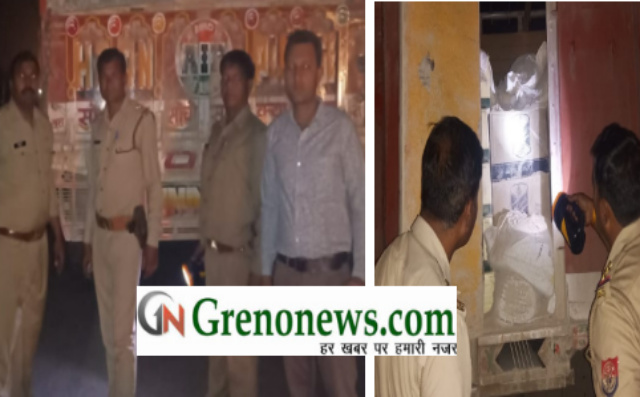 Illegal alcohol smuggled by candidate lok sabha election