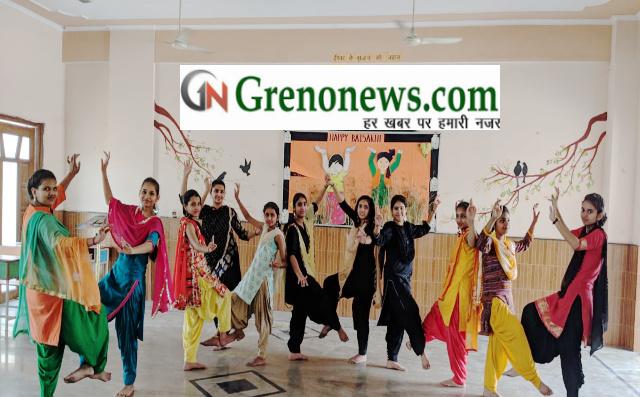 Savitri bai phole balika inter school celebrated baisakhi festival