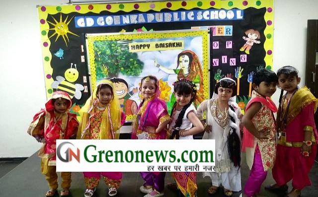 Gd goenka public school celebrated ramnavmi and baisakhi - Grenonews