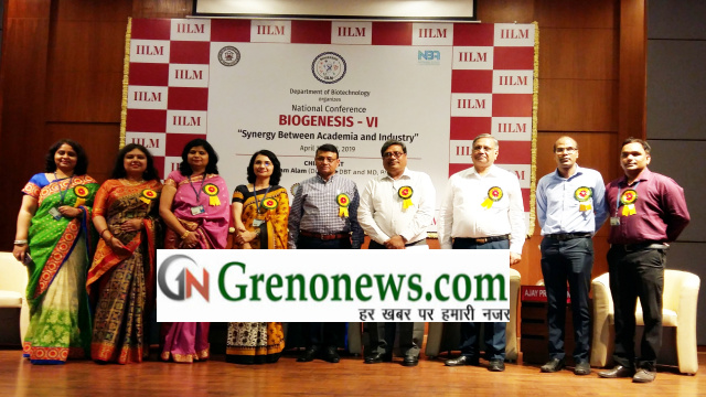 National Conference on biogenesis in IILM College - Grenonews
