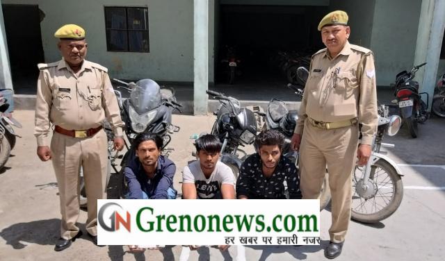Bike thief gang arrested - Grenonews