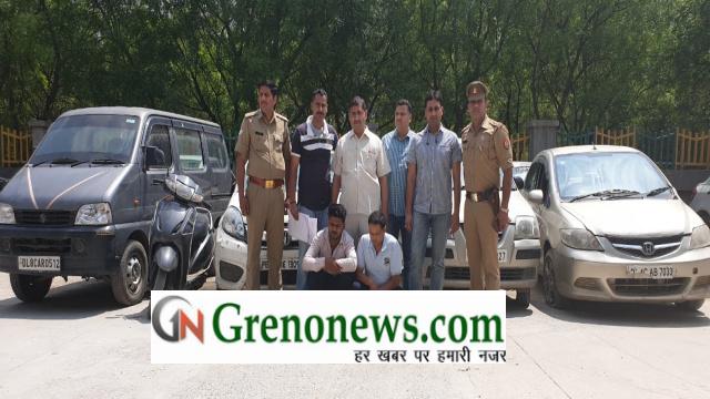 Auto third arrest er - Grenonews
