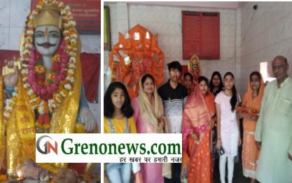 Bhagwan chitragupt prakotsav - Grenonews