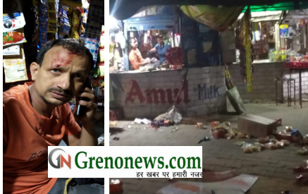 A shopkeeper beaten by miscreants - Grenonews