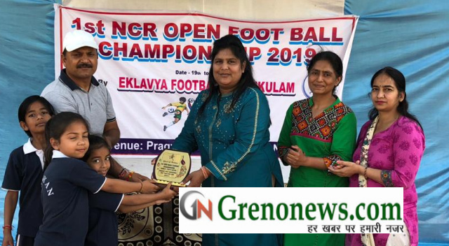 1 st NCR open Football champions 2019 in Greater Noida - Grenonews