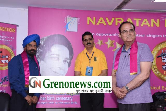 Singer Shamshad Begum remembered in jo aaye wo gaye program - Grenonews