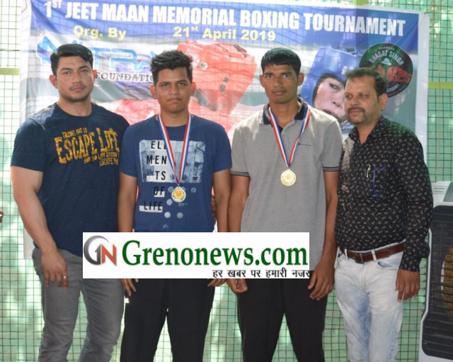 First Jeet Maan Memorial Boxing Tournament - Grenonews